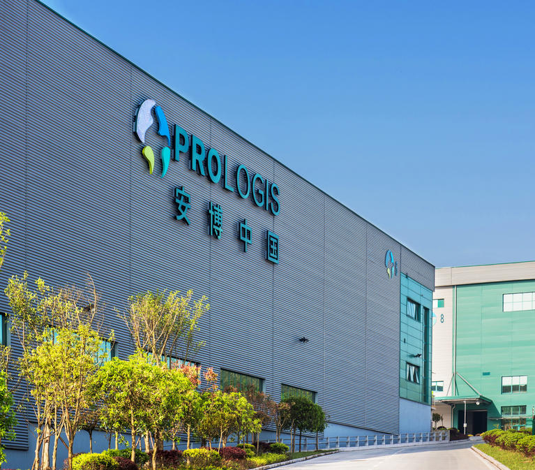 Prologis Chongqing Liangjiang Logistics Center