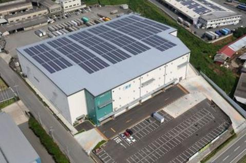 Prologis Energy Japan Feed in Tariff Hisayama