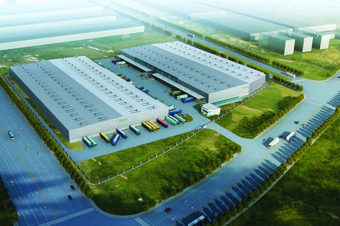Prologis Gedian Logistics Center