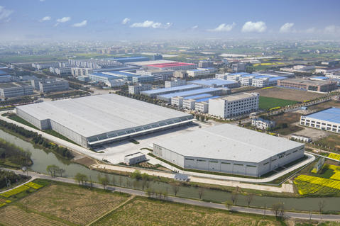 Prologis Shanghai Jinshan Logistics Center