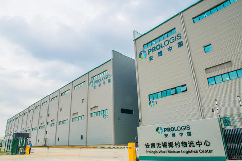 Prologis Wuxi Meicun Logistics Center