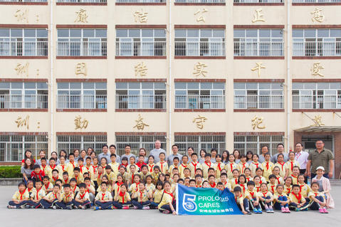 Prologis IMPACT Day 2017 Shanghai China