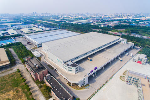 Prologis Shanghai Qingpu Distribution Center