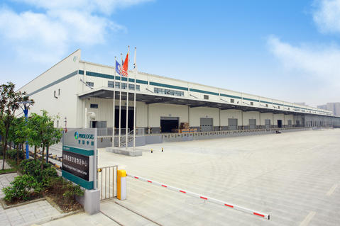 Prologis Chengdu Airport Logistics Center