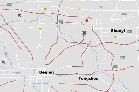 Prologis Beijing Capital Airport Logistics Center II, Beijing, China
