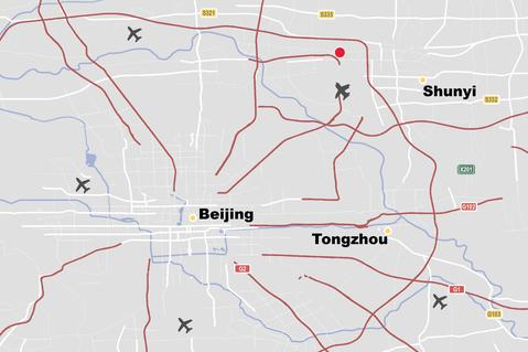 Prologis Beijing Capital Airport Logistics Center I, Beijing, China