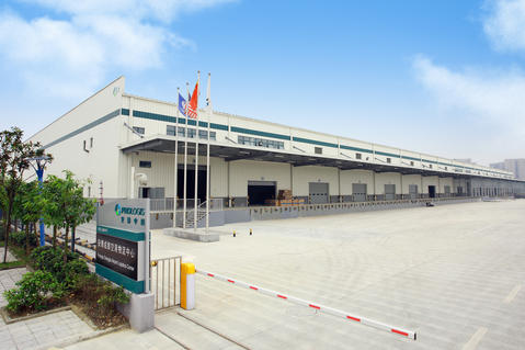 Prologis Chengdu AirportLogistics Center