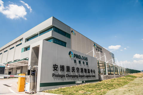 Prologis Chongqing Airport Logistics Center