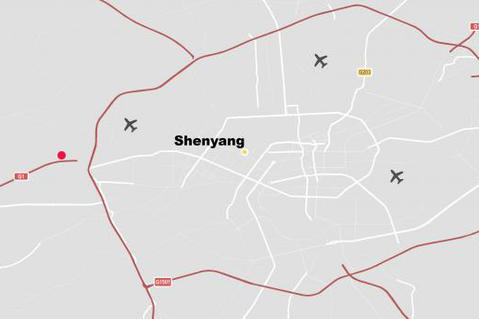 Prologis Shenyang Shenxi Logistics Center