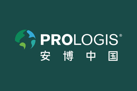 Prologis China Logo