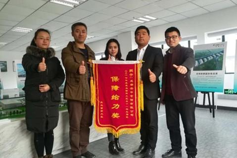 China Team Recognized for Outstanding Customer Service Around World's Biggest Online Shopping Day