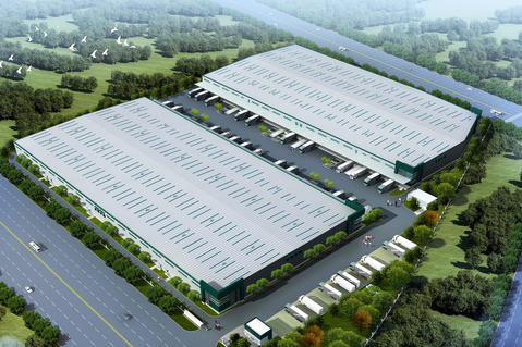 Prologis Caidian Logistics Center