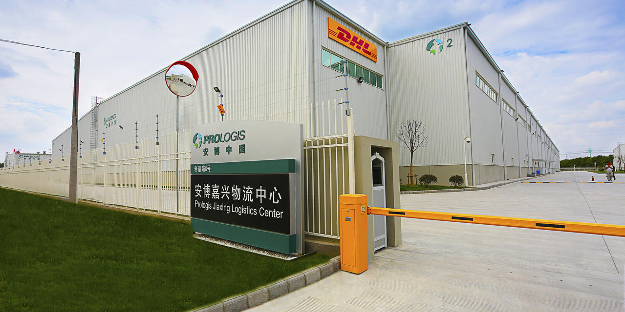 Prologis Jiaxing Logistics Center
