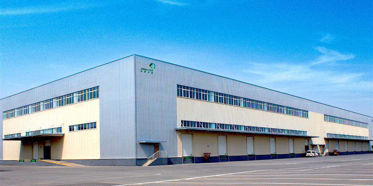 Prologis Beijing Airport Logistics Center I