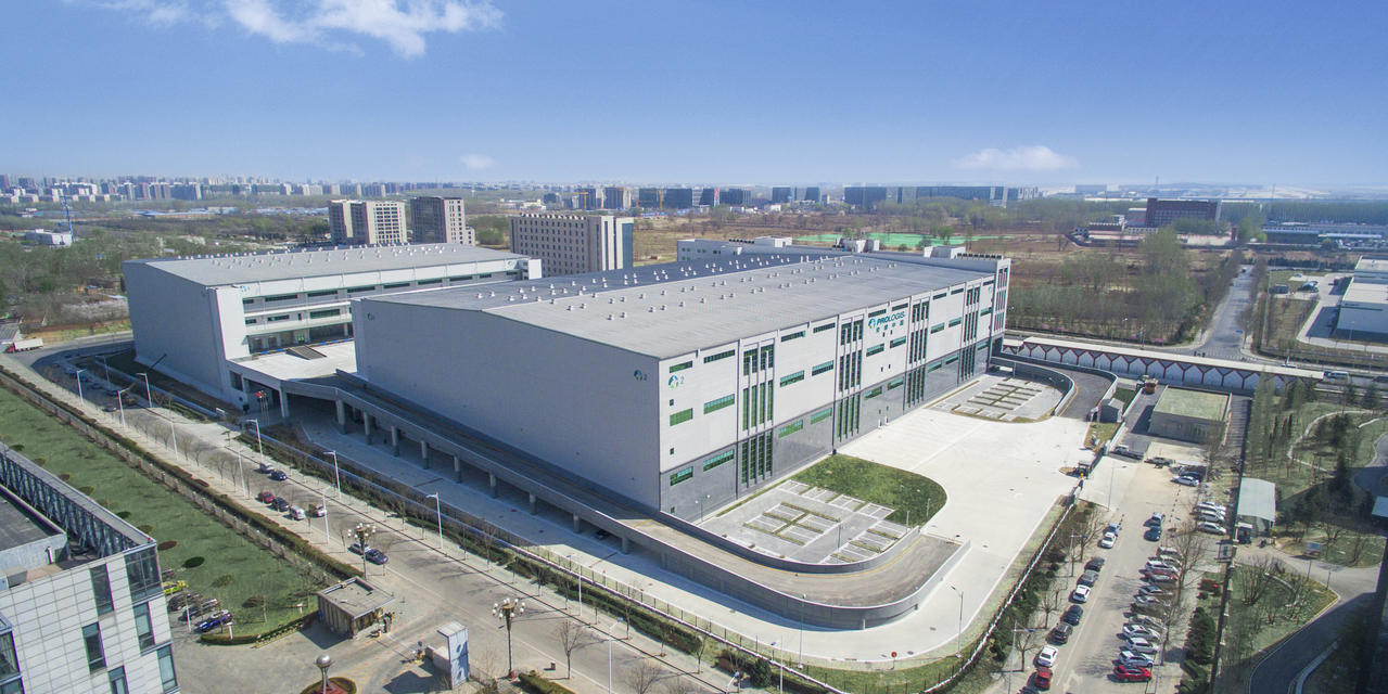 Prologis Beijing Capital Airport Logistics Center II