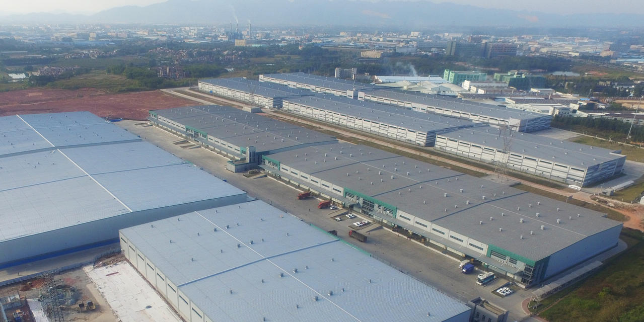 Foshan Datang Logistics Center