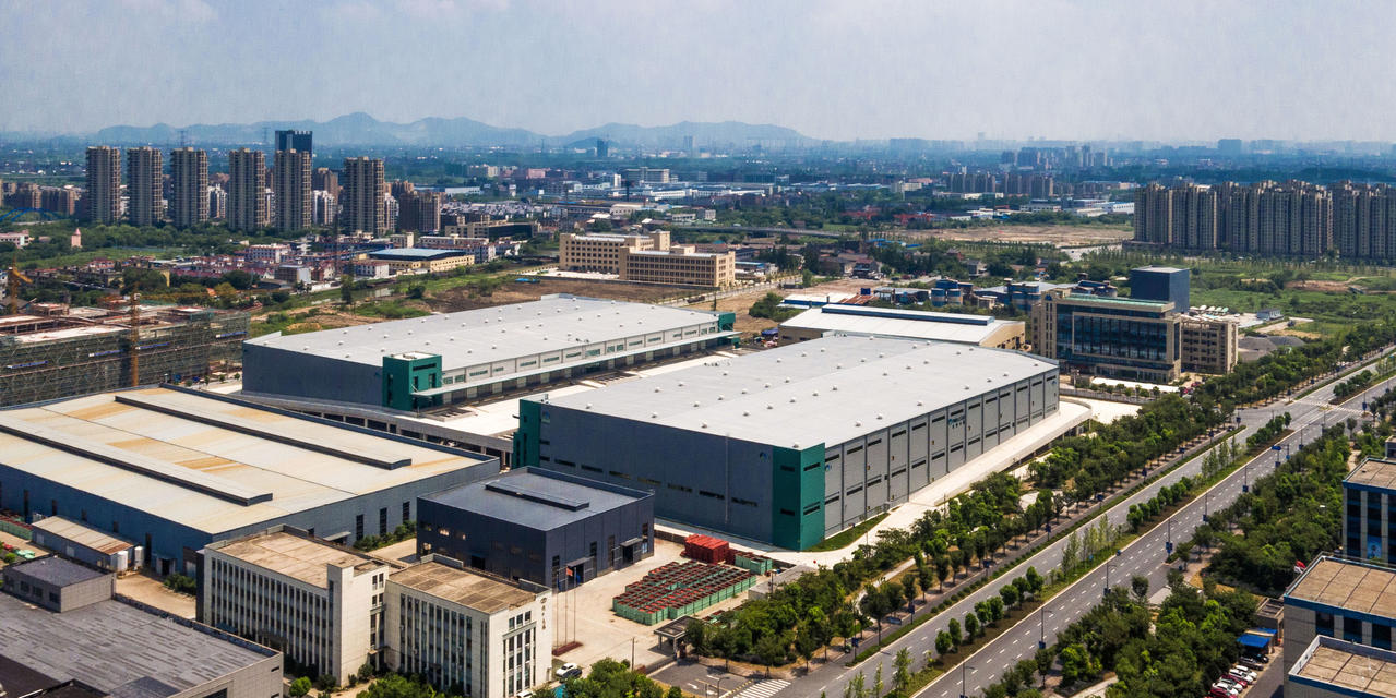 Prologis Hangzhou Renhe Logistics Center