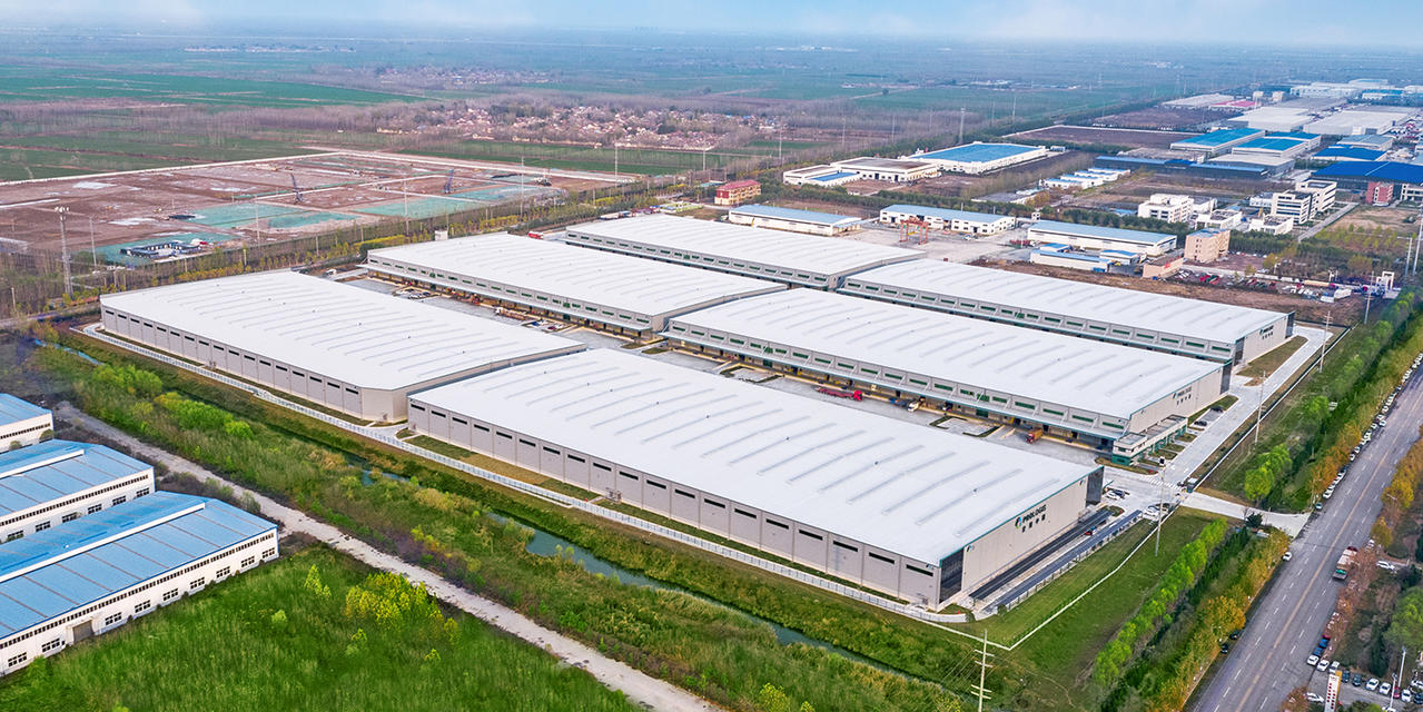 Prologis Jinan West Logistics Center